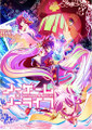 【Pre Order】Weiss Schwarz No Game No Life Trial Deck Plus