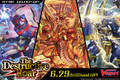 V Extra Booster 01 The Destructive Roar Booster Carton