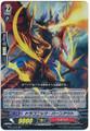 Dragonic Burnout RR BT15/014
