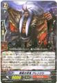 Hair Stealth Fiend, Gurenjishi R BT14/036