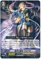 Sharp Fang Witch, Fodla R BT15/021