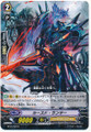Cursed Lancer R BT15/022