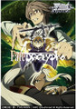 Fate Apocrypha Booster BOX