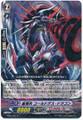 Star-vader, Cold Death Dragon R BT15/031