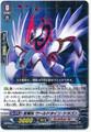 Star-vader, World Line Dragon R BT15/034