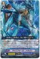 Marine Fall Dragon R BT15/037