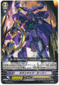 Gigantech Keeper C BT15/043