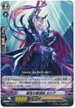 Overcoming Revenger, Rukea C BT15/044