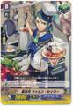 Blue Storm Soldier, Kitchen Sailor C BT15/094