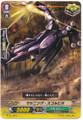 Machining Scorpio C BT15/100