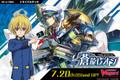 【Pre Order】V Trial Deck 03 Leon Soryu