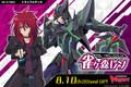【Pre Order】V Trial Deck 04 Ren Suzugamori