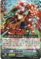 Red Rose Musketeer, Antonio RR BT14/020