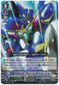 Ultimate Dimensional Robo, Great Daiyusha V-EB02/001 VR