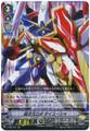 Super Dimensional Robo, Daiyusha V-EB02/004 RRR