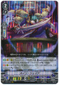 Ruin Shade V-EB02/006 RRR