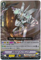 Dimensional Robo, Daibrave V-EB02/010 RR