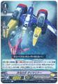 Dimensional Robo, Daimariner V-EB02/021 R