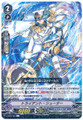 Trident Shooter V-EB02/029 R