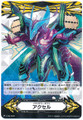Imaginary Gift Accel Blue Storm Dragon, Maelstrom V-GM/0022