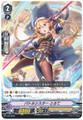 Battle Sister, Torte V-PR/0033 PR