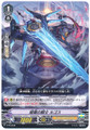 Knight of Darkness, Rugos V-PR/0048 PR