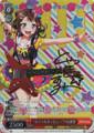 Colorful Popping! Kasumi Toyama BD/WE31-016SPM SPM