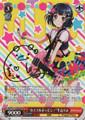 Colorful Popping! Rimi Ushigome BD/WE31-019SPM SPM