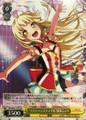 Magician's Smile Kokoro Tsurumaki BD/WE31-P01 PR
