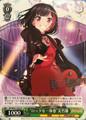 Rock Identity Ran Mitake BD/WE31-P02 PR