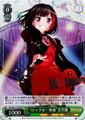 Rock Identity Ran Mitake BD/WE31-P02S PR