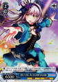 Path to Take and People to Walk the Path With Yukina Minato BD/WE31-P06S PR
