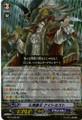 Lord of the Seven Seas, Nightmist SP BT13/S09
