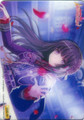 Rinko Sirokane BD/WE31-035 N