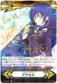 Imaginary Gift Accel Asaka Narumi Signed V-GM/0031 SCR