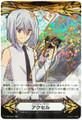 Imaginary Gift Accel Kyo Yahagi Signed V-GM/0032 SCR