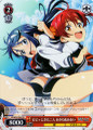 Akane & Aoi, Shivering VR/W22-P03 PR