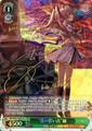 Summer Pockets Tsumugi SMP/W60-026SP SP