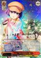 Summer Pockets Nanami SMP/W60-052 SEC