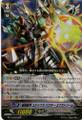 Strongest Beast Deity, Ethics Buster Extreme RRR BT13/003
