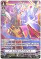No Life King, Death Anchor V-BT02/SV03 SVR