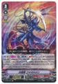 Dueling Dragon, ZANBAKU V-BT02/002 VR
