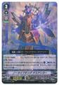 No Life King, Death Anchor V-BT02/003 VR