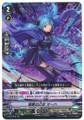 Darkness Maiden, Macha V-BT02/005 RRR