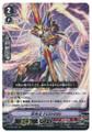 Swift Archer, FUSHIMI V-BT02/008 RRR