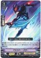 Blaster Dagger V-BT02/014 RR