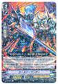 Cursed Lancer V-BT02/026 R