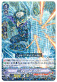 Stealth Fiend, Hamper Kappa V-BT02/031 R
