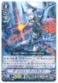 Ghoulish Despoiler V-BT02/032 R