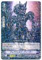 Werwolf Sieger V-BT02/033 R
